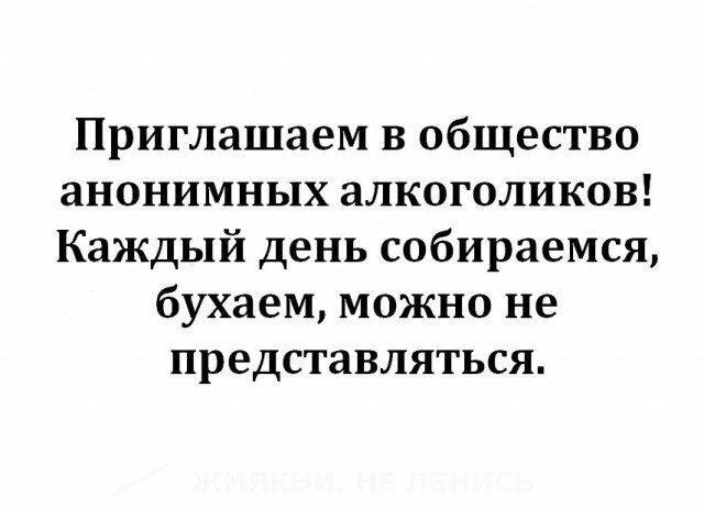 Белоруссия, нефть, нефтепродукты