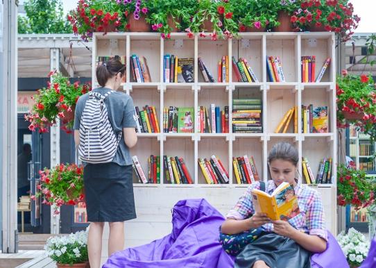 Книжный фестиваль «Букинист»…