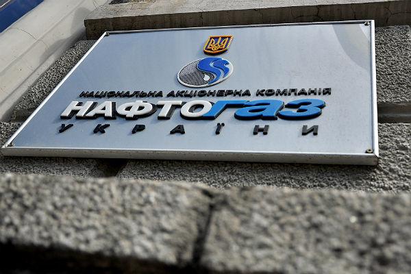 «Нафтогаз» согласился на мировую с «Газпромом» в обмен на новый контракт