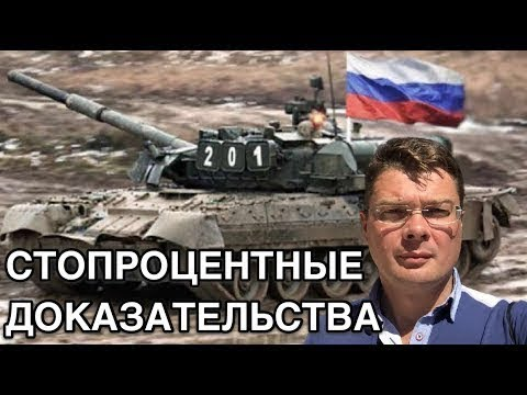 Украина наконец-то нашла русскую армию на Донбассе