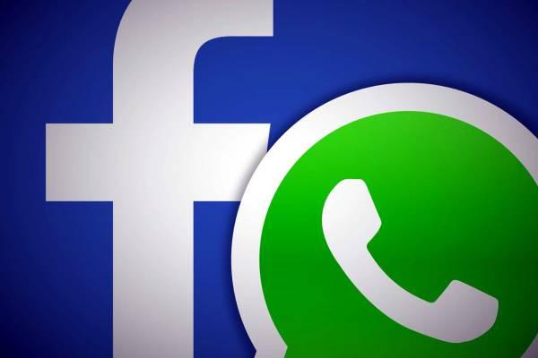 Facebook дал ЦРУ месяц на скачивание базы данных WhatsApp