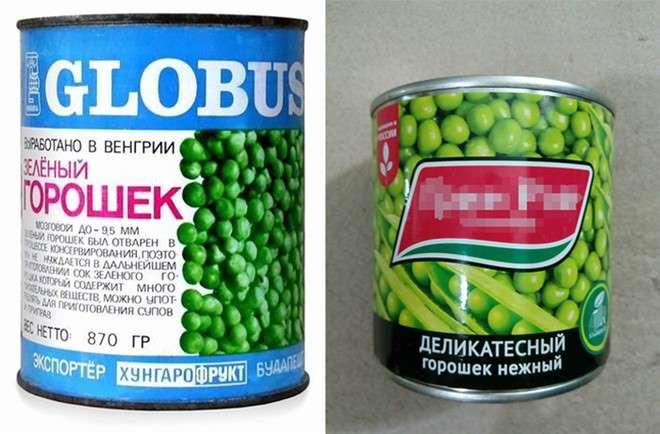 Привет из СССР: 16 продуктов из детства, которые есть в магазинах и сейчас