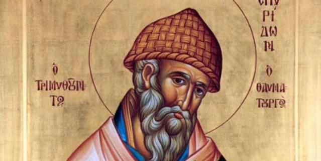В Петербург привезли мощи Спиридона Тримифунтского: о чем просят святителя