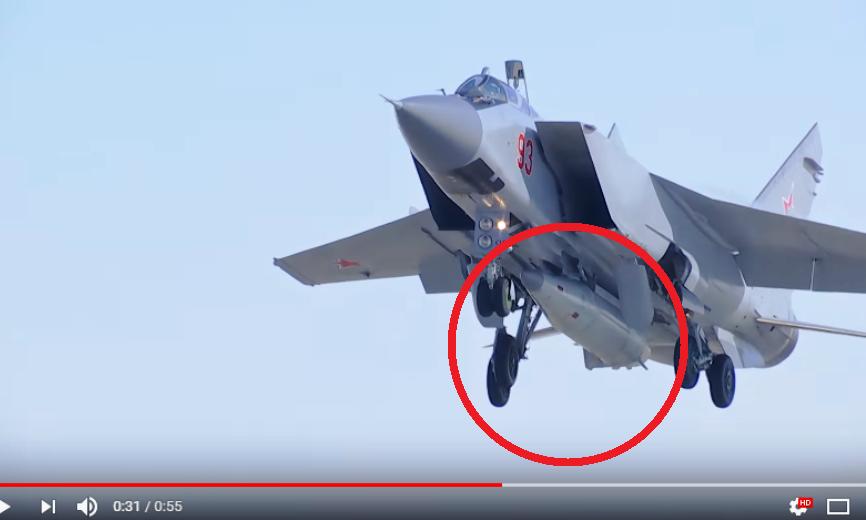 СМИ США отметили уникальность «грозного» российского комплекса «Кинжал»