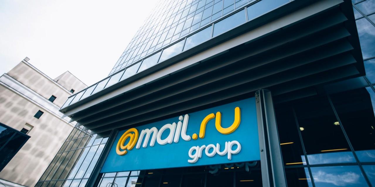 Mail.ru Group попросила Госд…