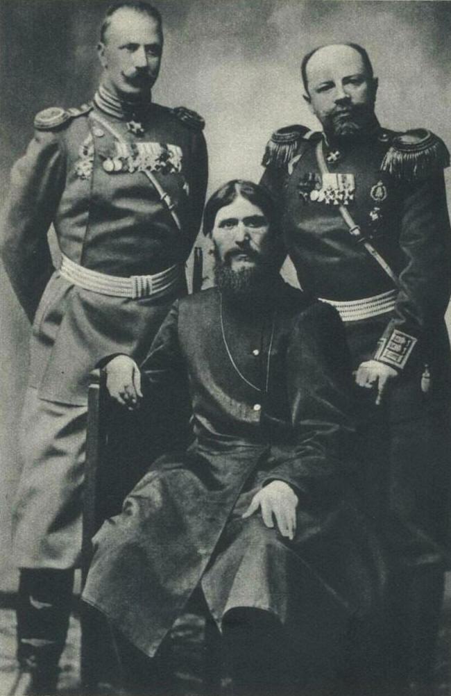 30 декабря 1916 года в Петербурге был зверски убит Григорий Распутин