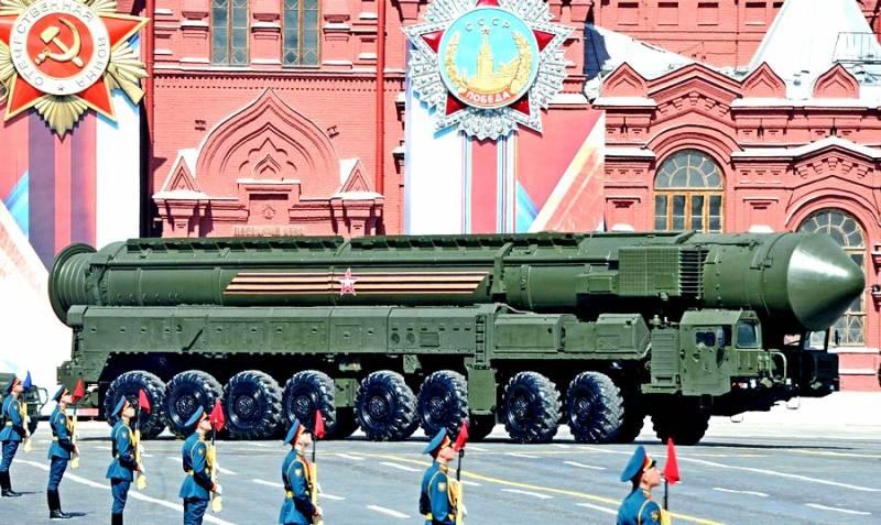 """Стратегический ракетный комплекс РС-24 """"Ярс"""". Инфографика"""