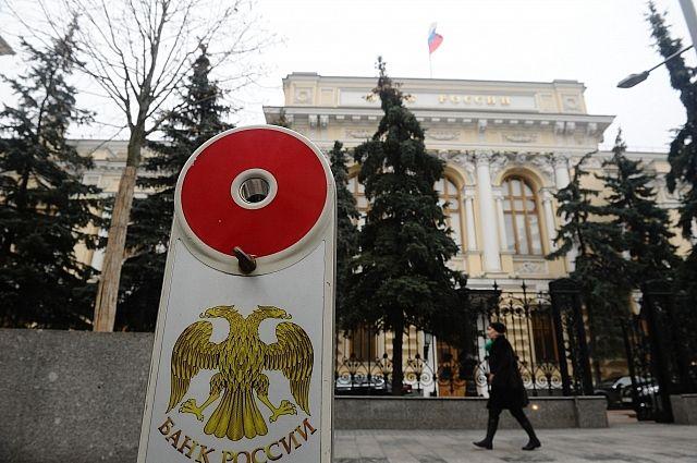ЦБ РФ отозвал лицензию у «УралКапиталБанка»