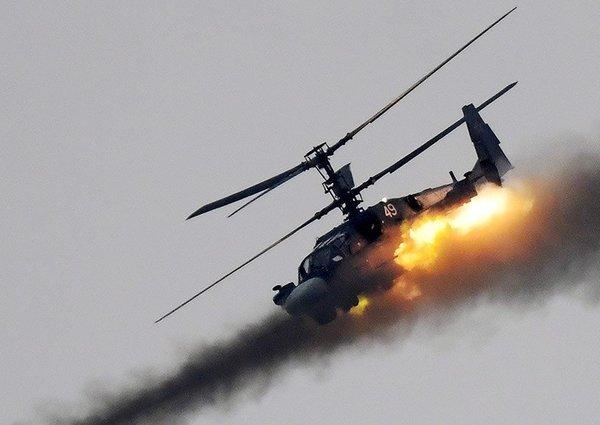 Почему о крушении вертолёта Ка-52 сообщили лишь спустя сутки?
