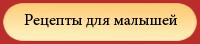 3906880_21 (200x44, 11Kb)