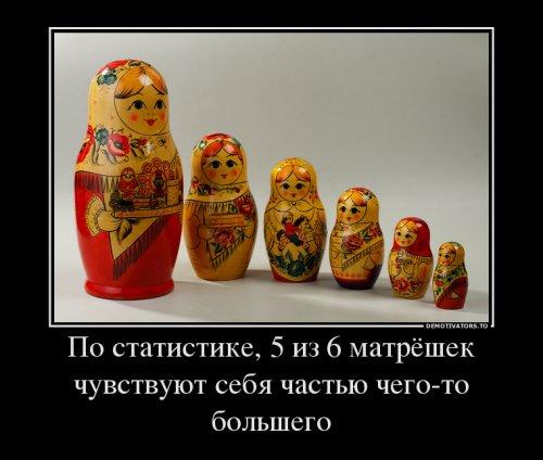 Демотиваторы для всех (16 шт)