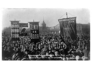 Хлебная анархия перед Октябр…