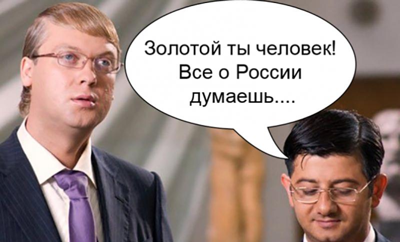 Депутаты думы Екатеринбурга …