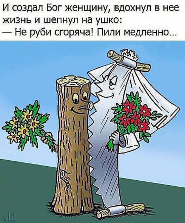 Когда мою жену просят сравнить жизнь в СССР и сейчас, она сокрушенно пожимает плечами…