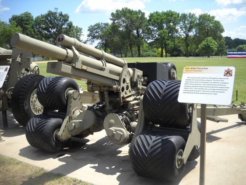 Самодвижущееся орудие M2A2 Terrastar (США)