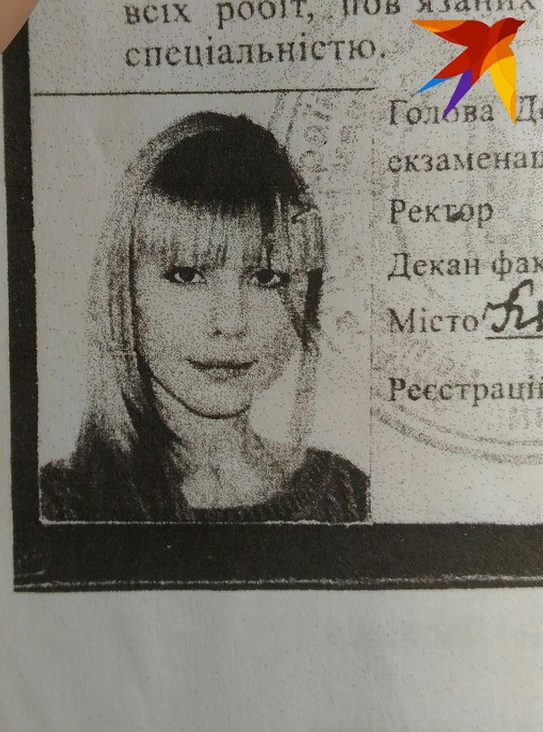 В дипломе наклеено фото врача, в 2005 году она, правда, была со светлыми волосами. Фото: Евгения ХИЛЬКО