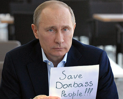 Про громкие обвинения «Путинслил»