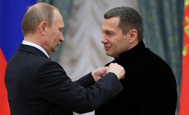Программа Соловьёва о Путине…
