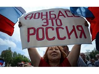 Пять лет войны на Украине