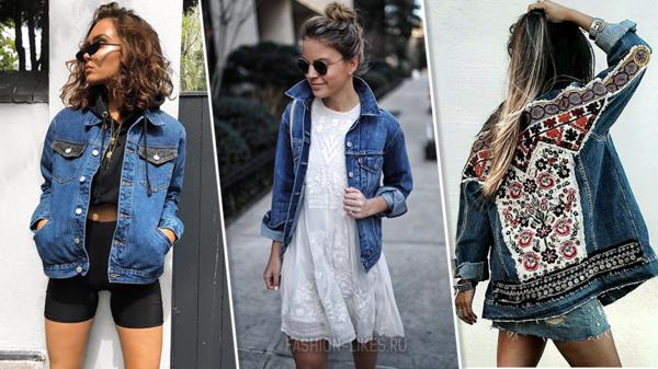 10 ультра-модных образов с джинсовой курткой. Сейчас в тренде
