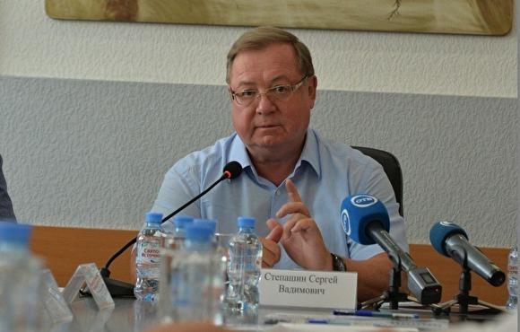 Нужно ли переименовать Свердловскую область?
