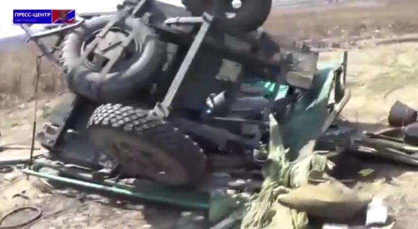 Ополченцы разгромили колонну элитной 95-й бригады армии Украины (видео)