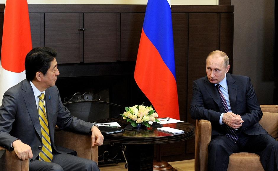 Курилы: Капкан для президента России