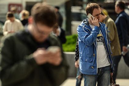 Больше не хамите друг другу: Законопроект о запрете анонимности в мессенджерах прошел первое чтение в Госдуме