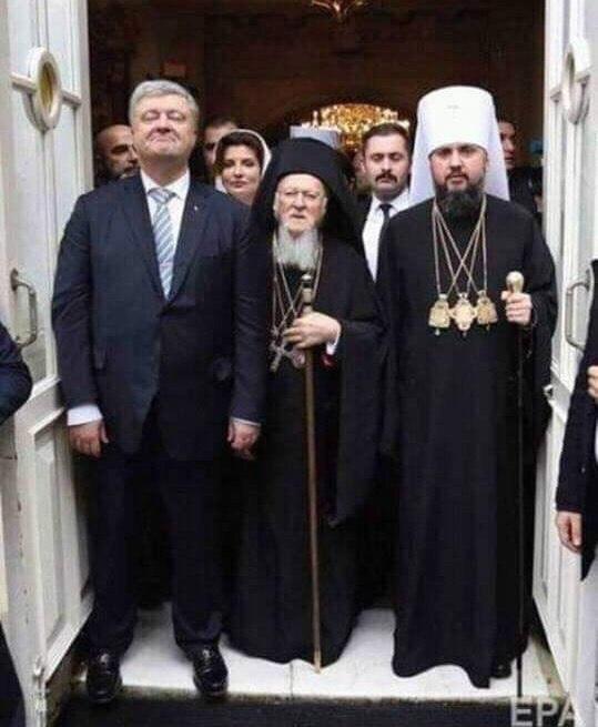 Петр Порошенко потерял томос об автокефалии украинской церкви