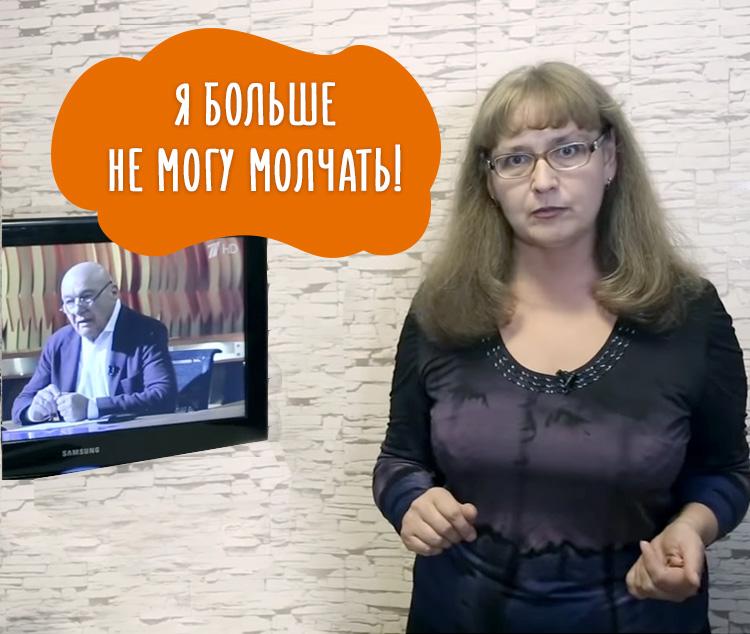 Как простая училка по русскому разносит в пух и прах ведущих с федеральных каналов (Видео)