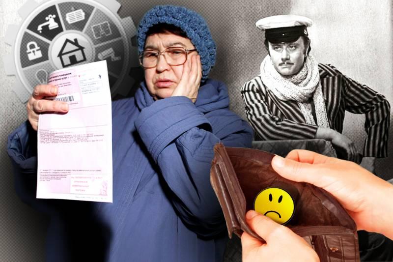 Инфляция или мошенничество? Как отличить первое от второго. Жители Тольятти требуют от президента разобраться с завышенными платежами за отопление