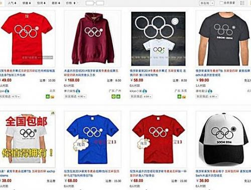 Как прокол на открытии Олимпиады стал брендом. Сочи-2014 (ФОТО)