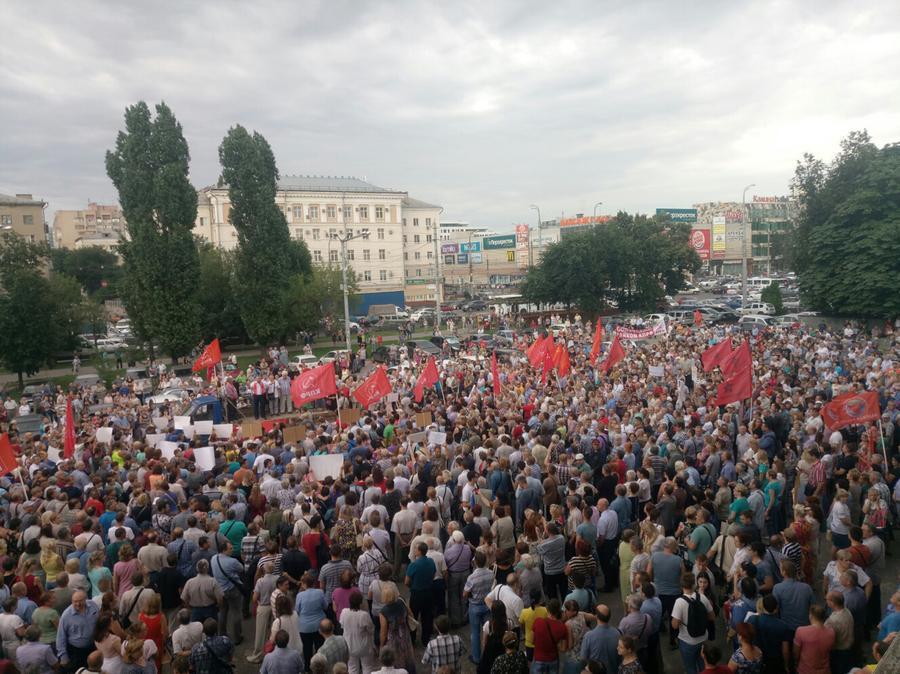 ЦИК отказал КПРФ в проведении референдума о пенсионной реформе