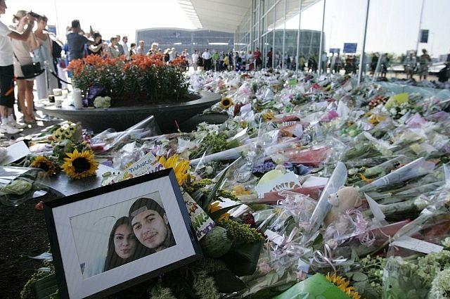 В ДНР почтили память жертв авиакатастрофы MH17