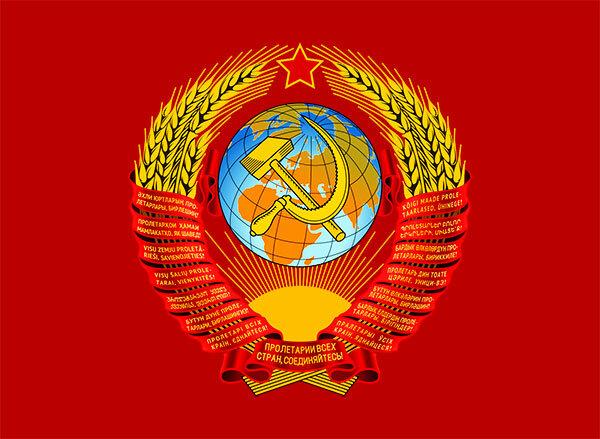 4 республики в составе СССР, о которых мало кто знает