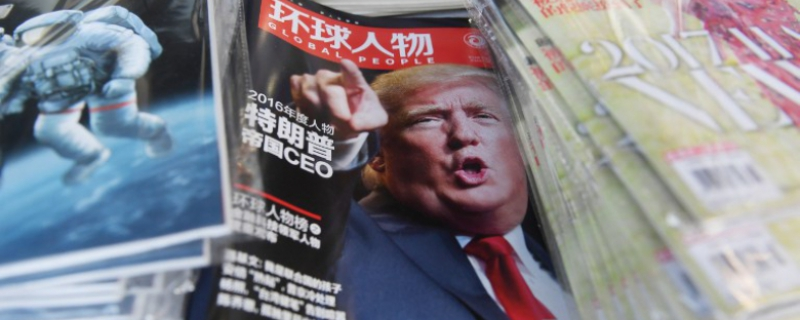 Китайские СМИ: Россия умеет жестоко мстить, и Путин не будет сдерживаться