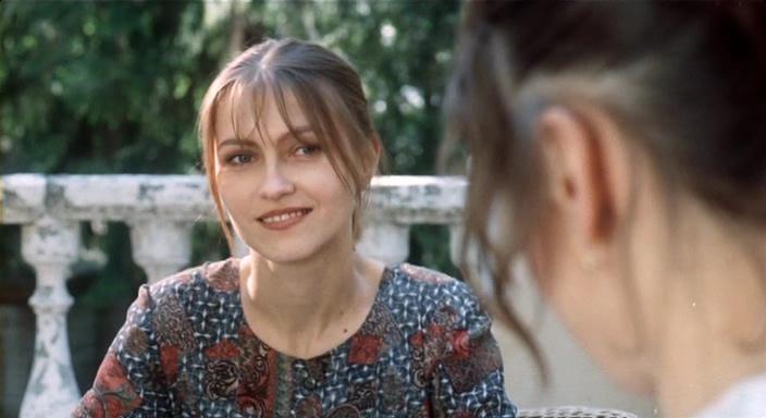 Подмосковные вечера (1994)