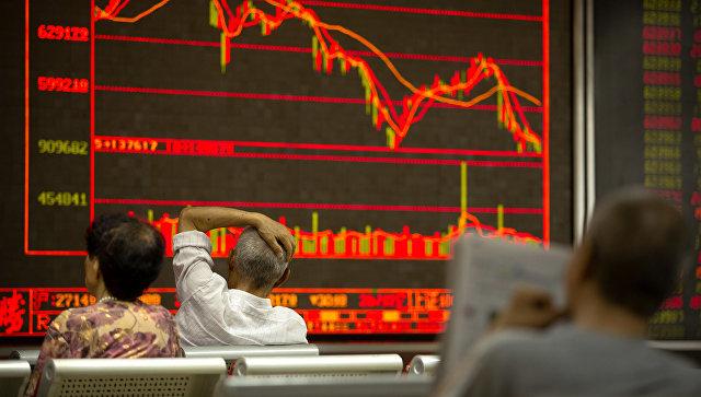 Страны G20 назвали основные риски для мировой экономики