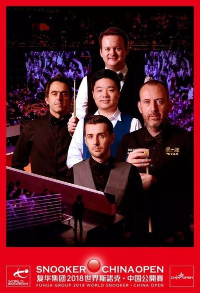 Видео второго дня China Open 2018