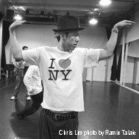 Танец Кинг тат