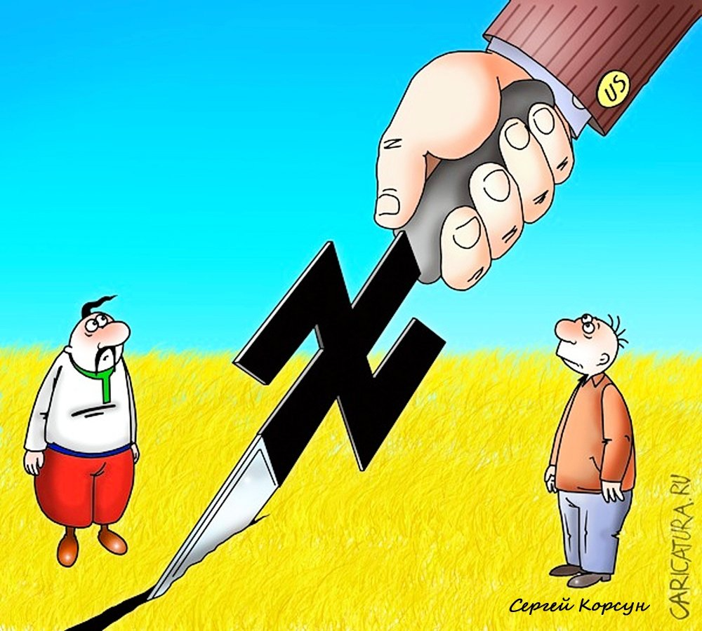 Украинский министр изрыгнул …