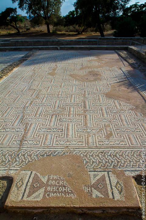 cyprus 22 Мозаики Пафоса   Пафос, Кипр
