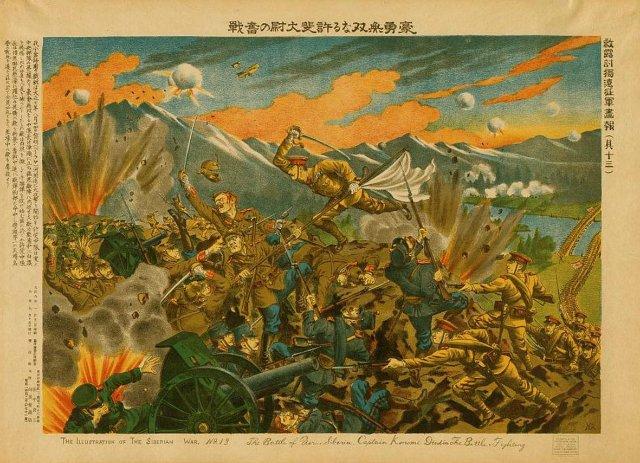 Как Япония оккупировала русский Дальний Восток