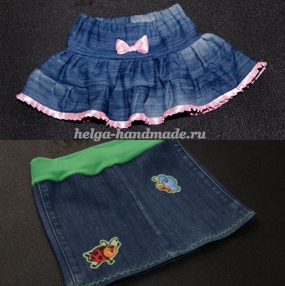 Джинсовые юбки для девочки