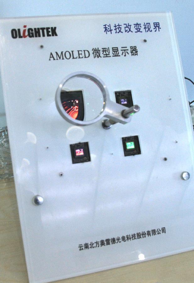 131347930 41n Китайцы разработали сверхкомпактный компьютер