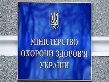 В Минздраве Украины назвали главную причину психических расстройств граждан