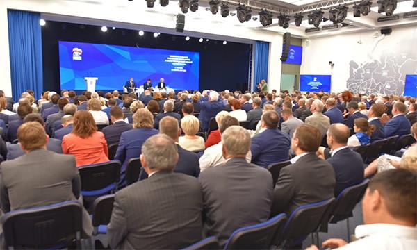 """""""Где миллиарды Захарченко?"""": """"Единая Россия"""" направит в Пенсионный фонд изъятые у коррупционеров деньги, досрочный выход на пенсию"""