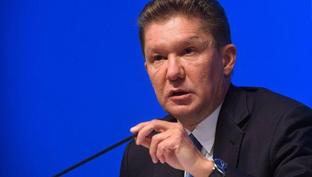 Миллер: «газовый коридор» через Украину утратил свою эффективность