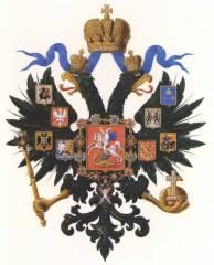 Разведка Царской России