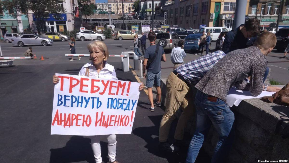 Новые выборы в Приморье: не …